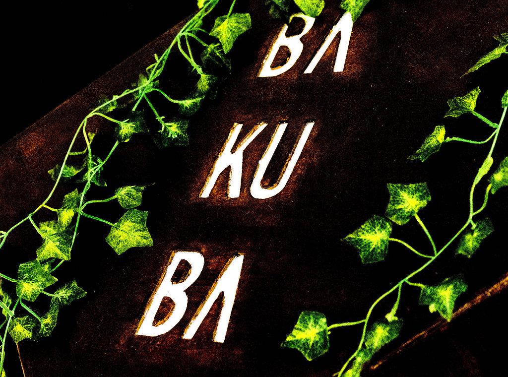 BaKuBa-45.jpg